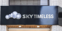 SKY TIMELESS Kobeの内装画像2