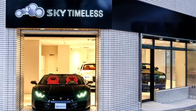 SKY TIMELESS Kobe